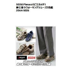 5026)Pierucci(ピエルッチ)紳士楽々ウォーキングシューズ2色組