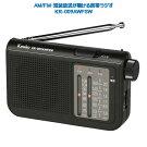 KR-009AWFSW)AM/FM短波ラジオケンコートキナー(KENKOTOKINA)