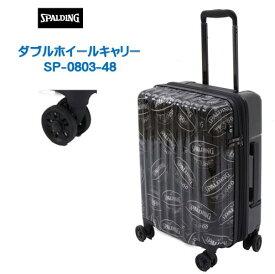 SP-0803-48)38L(43L)SPALDING スポルディング キャリーケース機内持ち込みサイズ ダブルホイールキャリー48(8輪) スーツケース(1-2日間用)