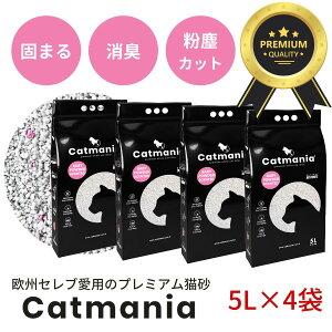 猫砂 Catmania 鉱物系 ベントナイト ターキッシュホワイトの猫砂 5L(4.25kg)×4個セット (ベビーパウダー×4) 固まる 消臭 鉱物 健康管理 自動トイレ 埃が少ない