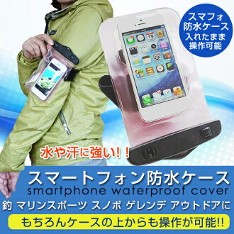 With convenient use in smart phone waterproof case snowboard, ski, Jet Ski fishing, swimming, water, work, etc.
