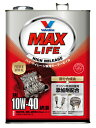 バックスライフMaxLife 10W-40 1L単品(8380)
