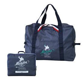ミシュラン パッカブル ボストンバッグ 3ウェイ 40L ネイビー 折り畳み式 サイドベルト付 ビバンダム ミシュランマン Packable boston bag 40 / Navy / Michelin (232664) 旅行 トラベル