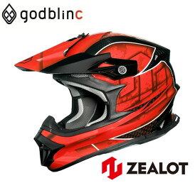 ZEALOT ジーロット オフロードヘルメット カーボン フルフェイス MadJumper2 マッドジャンパー2 CARBON HYBRID STD GRAPHIC RED グラフィックレッド S M L XL XXL godblinc ゴッドブリンク