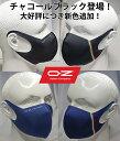 OZ Racing デザイン マスク おしゃれ かっこいい イタリア国旗 洗える ポリウレタン 抗菌 冷感 防臭 花粉症対策 UVカット 飛沫防止 立…