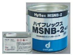 ハイフレックス MSNB-2 4L×2缶 + プライマーAQ-1(250ml)×1缶セット(金属断熱サンドイッチ用)