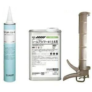 コニシボンド UP-1シール(グレー)850ml×12本+シールプライマー#1(1kg) + コーキングガン YCG-340Nセット