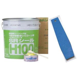【全205色】コニシ サンライズMSI SRシールH100 6L×1缶(プライマー・刷毛付) + 職人のゴムヘラ仕上げ用1本セット【個人宅配送は条件有】