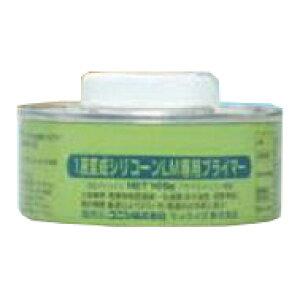 コニシ サンライズMSI SRシール 1液変成シリコーンLM専用プライマー 100g×10缶【個人宅配送は条件有】