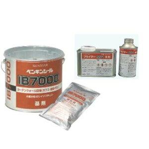 【全10色】サンスター ペンギンシール ポリイソブチレン IB7000 4L×2缶+トナー(200g×2個)+プライマー(SS-2:250g×1缶)セット