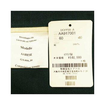 【19S/S新入荷】DOPPIAA(ドッピアアー)イタリア製コットンスーツ【AARESE】ダブル6ボタン2つ掛けサイドベンツパンツボタンフライワンプリーツAA917001-60ブルーグリーンクラシコイタリア