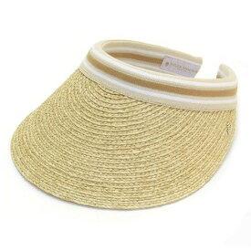 ヘレンカミンスキー Bianca/Natural/Nougat Stripe ビアンカ UPF50+ クリップ サンバイザー ラフィア製ハット レディス帽子【r】【新品・未使用・正規品】