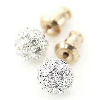 Swarovski Las Accessories Emma Earrings 1730583