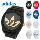 Adidas-009_0