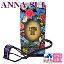 Ana 013 a