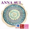 It is a gift in the regular article new work new article 2019 four season when a joke for the Anna Sui cosmetics mirror luxury beauty mirror mirror ANNA SUI ANNASUI stained glass blue turquoise folding carrying is cute