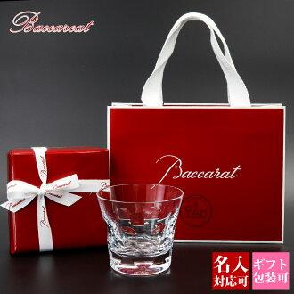バカラグラスロックグラスタンブラーベルーガコップ tableware glass crystal baccarat highball new article new work regular article souvenir celebration gift