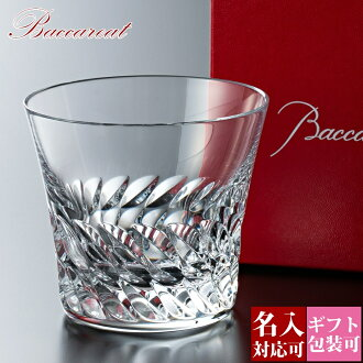 Baccarat lock glass tumbler glass glow rear one set one piece of article tableware glass crystal baccarat highball new new work regular article souvenir celebration gift