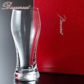 バカラ グラス 名入れ オノロジー ビール ビアタンブラー 350ml 1客 単品 1個 2103547 タンブラー コップ 食器 ガラス クリスタル baccarat 2021 ギフト 通販
