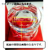 百家樂百家樂玻璃格洛麗亞日本對過去的 2 20160302