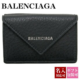 best service 1096e 4e3d0 楽天市場】バレンシアガ 財布の通販