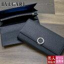 Bvlgari 022