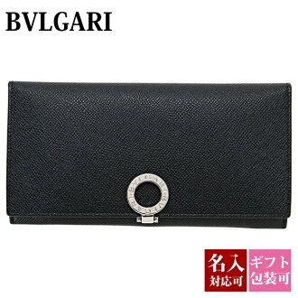 New Bulgari BVLGARI wallet long wallet Lady's folio leather genuine leather BVLGARI BVLGARI Bulgari Bulgari black black 30412 BLACK regular article Christmas boyfriend she man woman gift 2017 brand-name products Shin pull new work