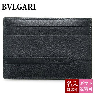 New Bulgari BVLGARI card case macroscale thin reward card pass case men leather genuine leather cardholder OCTO octoblack black 36969 BLACK regular article Christmas boyfriend she man woman gift 2017 brand-name products Shin pull new work