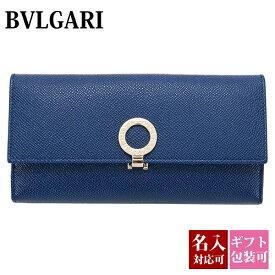BVLGARI ブルガリ 財布 長財布 レディース BB ブルーダーク BLUE DARK 36316 ギフト