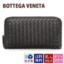 Bottega 539 a