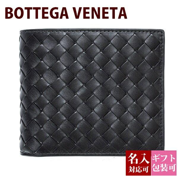 【父の日 プレゼント】 ボッテガヴェネタ ボッテガ 財布 二つ折り財布 BOTTEGA VENETA レザー