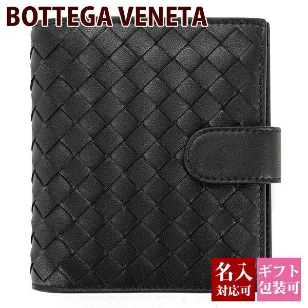ボッテガヴェネタ BOTTEGA VENETA レザー メンズ 2つ折り財布 ブラック 121059 V001N 1000 ホワイトデー ギフト 春財布