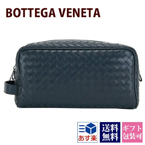 【お盆もあす楽!】ボッテガヴェネタ バッグ メンズ レザー 鞄 かばん BOTTEGA VENETA セカンドバッグ ネイビー 244706 V4651 4013 正規品/通販/ セールブランド 新品 新作 2018年
