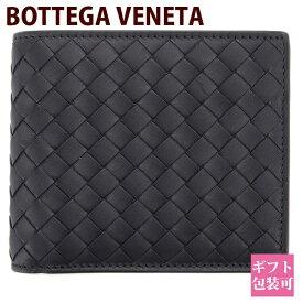 ボッテガ 財布 ボッテガヴェネタ BOTTEGA VENETA メンズ 二つ折り財布 レザー イントレチャート ブラック 113993 V4651 1000