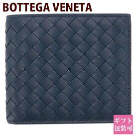 ボッテガ 財布 BOTTEGA VENETA ボッテガヴェネタ メンズ 二つ折り財布 レザー イントレチャート ライトトルマリン 113993 V4651 4013