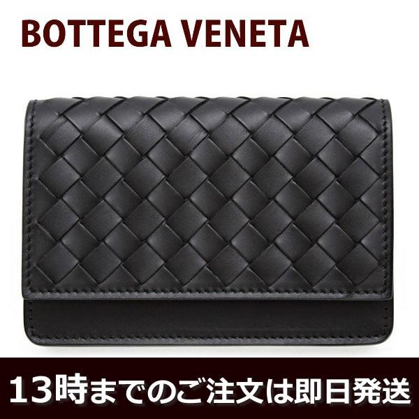 名入れ あす楽 送料無料 新品 ボッテガヴェネタ BOTTEGA VENETA レザー 本革 名刺入れ(カードケース 大容量 ポイントカード)メンズ レディース ブラック(黒)174646 V4651 1000 正規品 通販 ブランド品 クレジットカード 定期入れ