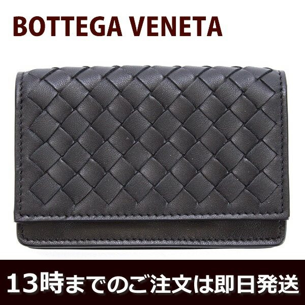 名入れ 送料無料 新品 ボッテガヴェネタ BOTTEGA VENETA レザー 本革 名刺入れ(カードケース 大容量 ポイントカード)メンズ 40枚 ブラック(黒)133945 V001U 1000 正規品 セール 新生活 入学祝い 2018 ブランド品 クレジットカード 定期入れ