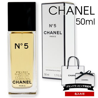 Brand new / Chanel perfume women's No.5 EDT SP 50 ml SP CHANEL genuine / store / brands / new