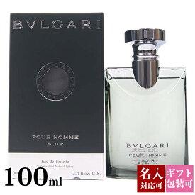pretty nice 63d7d 98509 楽天市場】ブルガリ 香水 メンズの通販