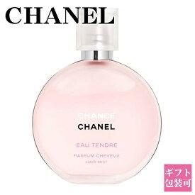 b9e9c03a5318 【即納】あす楽対応 シャネル チャンス オー タンドゥル 35ml 香水 ヘアミスト CHANEL CHANCE EAU
