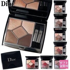 【2020年新色】 【ランキング1位】 【正規紙袋 無料】 ディオール アイシャドウ パレット パウダー アイシャドウ サンク クルール クチュール 新色 コスメ Dior 正規品 ブランド 新品 新作 2021年 ギフト プレゼント