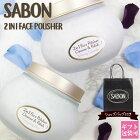 サボン SABON 洗顔 スキンケア スクラブ フェイスポリッシャー 200ml メンズ レディース ブランド ギフト 新品 正規品 2021 通販