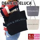 Deandeluca 010