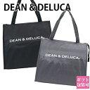 ディーン&デルーカ クーラーバッグ L 保温 保冷バッグ 【 DEAN & DELUCA ディーンアンドデルーカ レディース おしゃ…