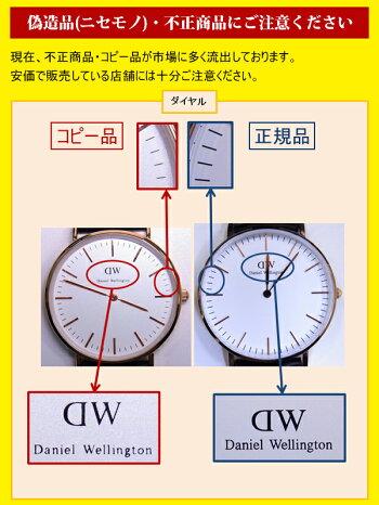 イニシャル名入れあす楽送料無料新品ダニエルウェリントンDanielWellington時計レディース腕時計36mmClassicクラシックゴールドシルバーカジュアルにもフォールにも保証アナログ革ベルト正規品ブランドインスタ映え