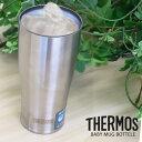 Thermos 003