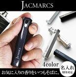 ジャックマルクスJACMARCS香水アトマイザーリフィラブルパフュームアトマイザーヘキサゴナルシェイプ3.7ml