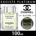 Parfum-307