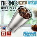 Thermos-003_new