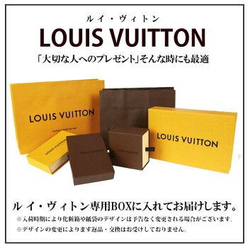 ルイヴィトンキーケーススマートキーLOUISVUITTON新品メンズレディースモノグラムミュルティクレ6フューシャM60701正規品セール送料無料ブランド新作2018年